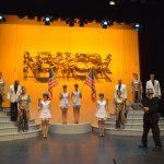 2013-slot-newyork-1